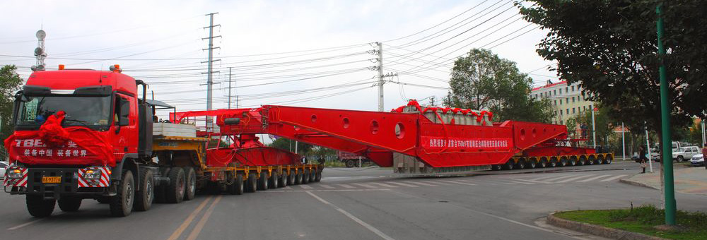 girder bridge trailer